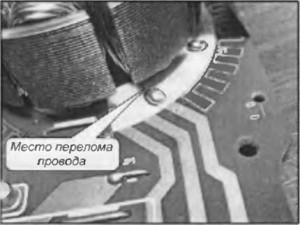 Xerox WC315/320