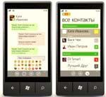 ICQ  Microsoft Windows Phone 7