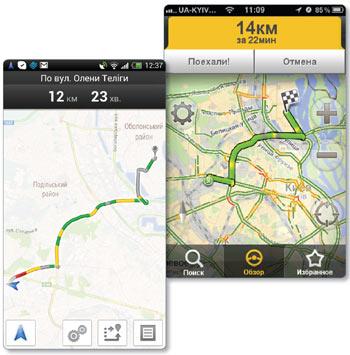 Онлайн навигаторы, Яндека или Google