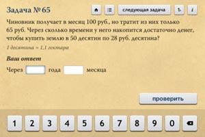 Приложения для iOS (август 2012)
